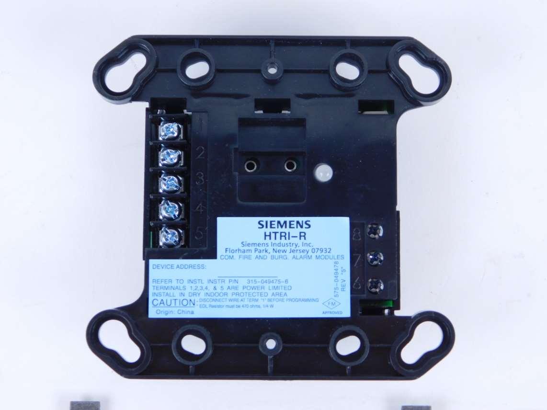 Siemens HTRI-R